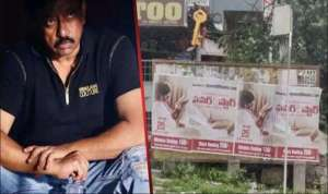 ghmc-levies-penalty-on-rgv-power-star-poster_g2d
