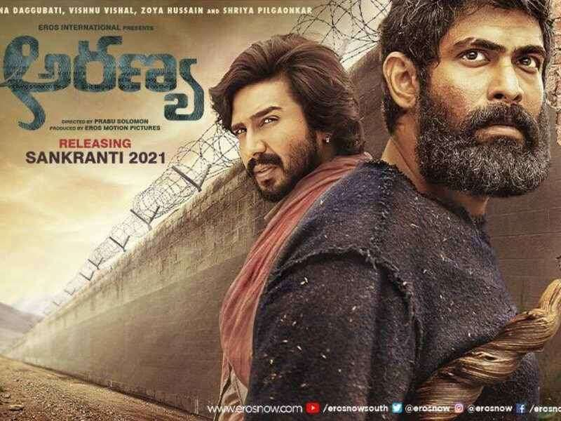 rana-daggubatis-film-aranya-is-all-set-for-theatrical-release_g2d
