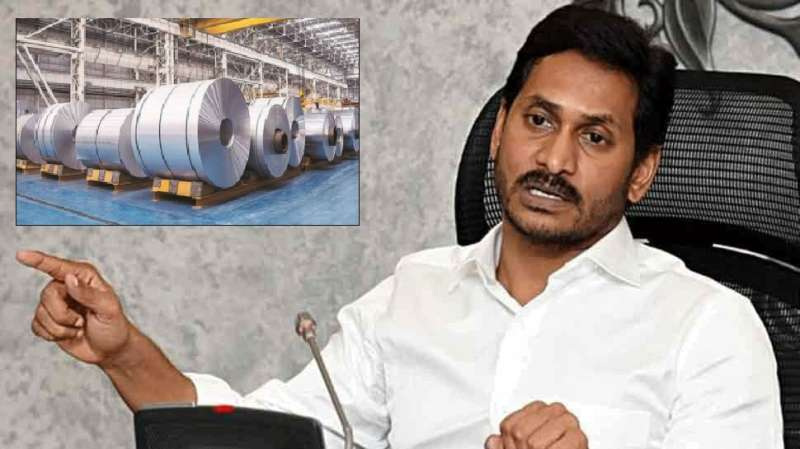 in-a-shocking-move-ap-cm-ys-jagan-completely-disbanded-and-derecognized-rscl_g2d