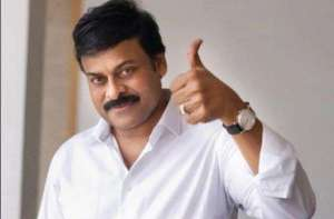 megastar-chiranjeevis-covid-report-was-false-positive-faulty-rt-pcr-kit-blamed_g2d