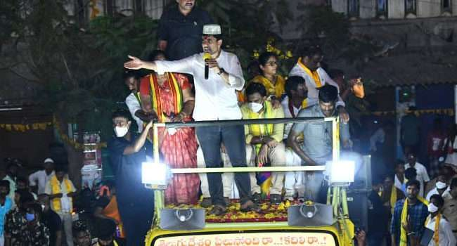 nara-lokesh-campaigned-for-on-behalf-of-tdp-mp-candidate_g2d