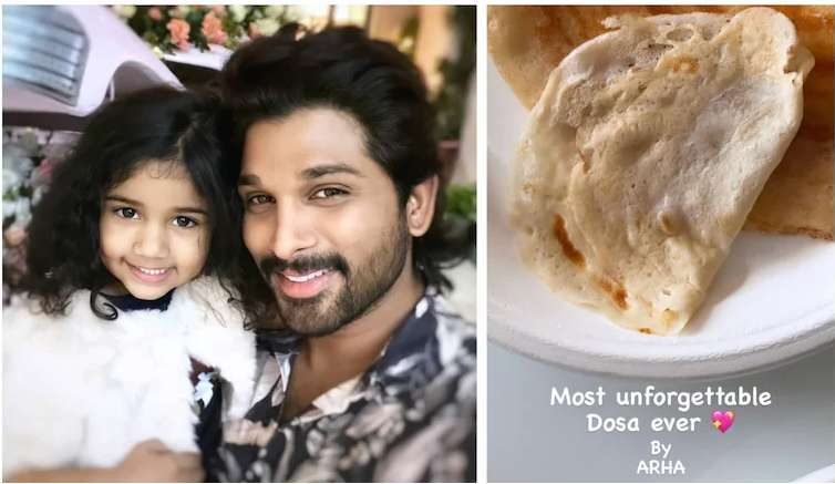 allu-arjuns-most-unforgettable-dosa-from-his-daughter-arha_g2d