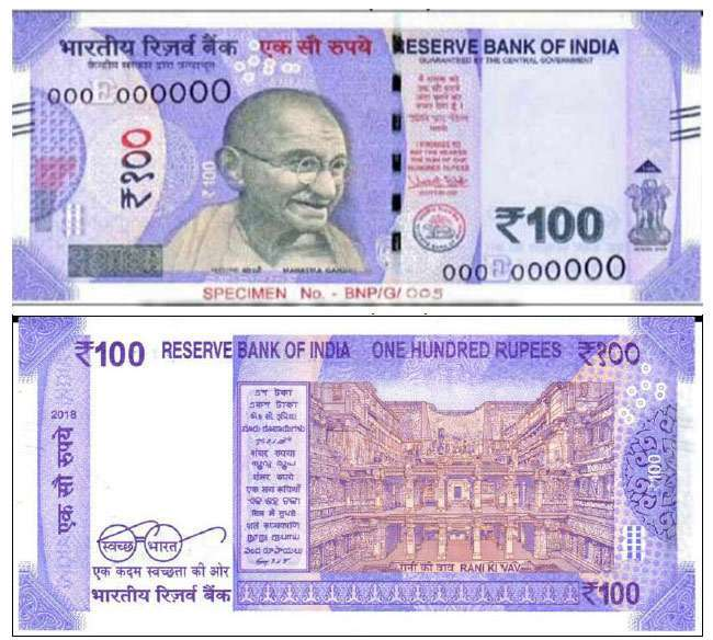 100-rupees-note-is-back-with-new-look_g2d