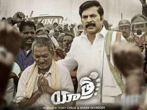 yatra-movie-got-green-single-for-tv-premiere_g2d