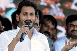 betting-on-jagan-goes-high_g2d