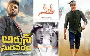 which-tollywood-movie-luck-shines-in-may_g2d